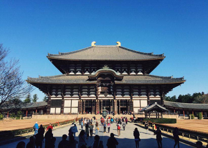 Japan itinerary Nara