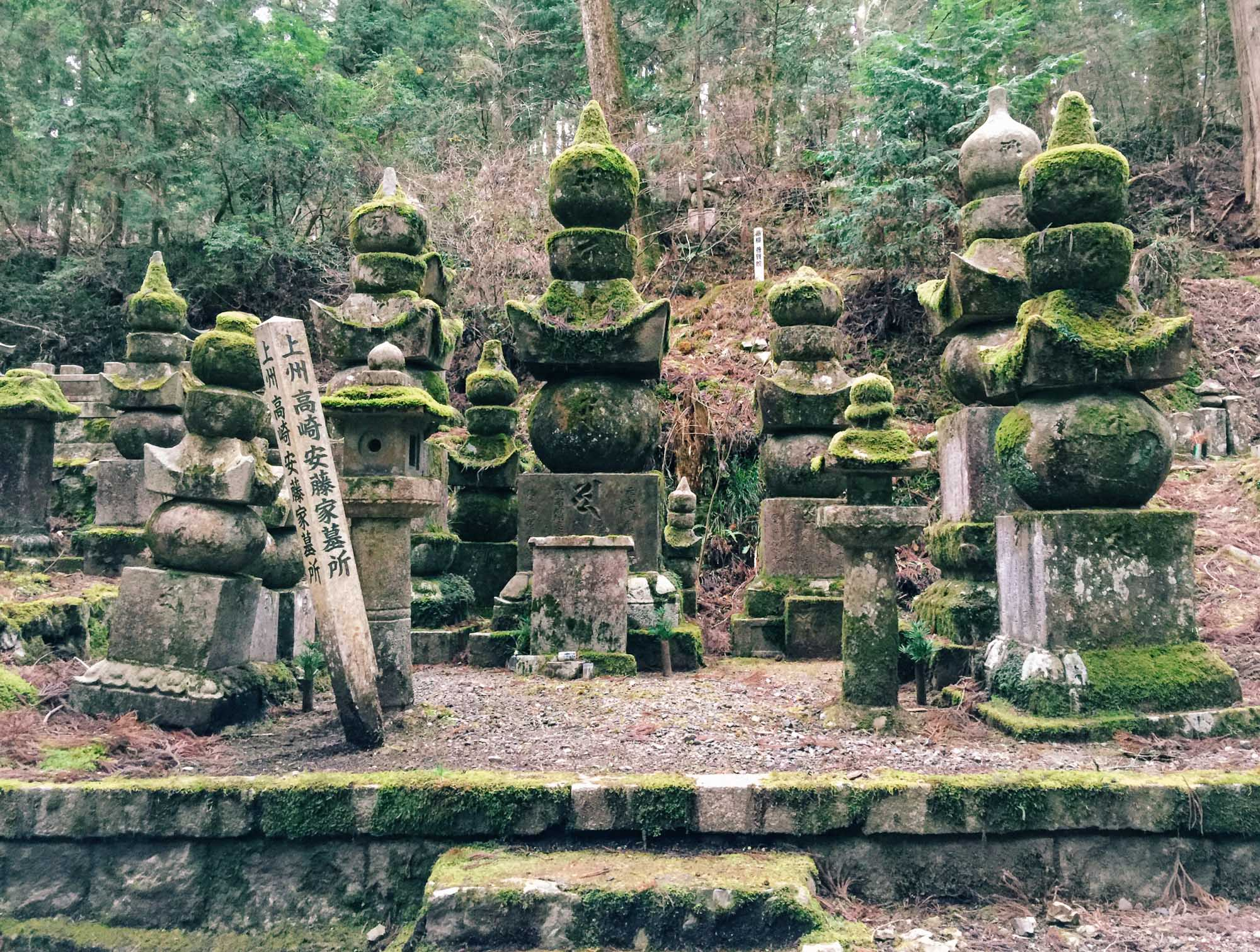 Japan itinerary - Koya San