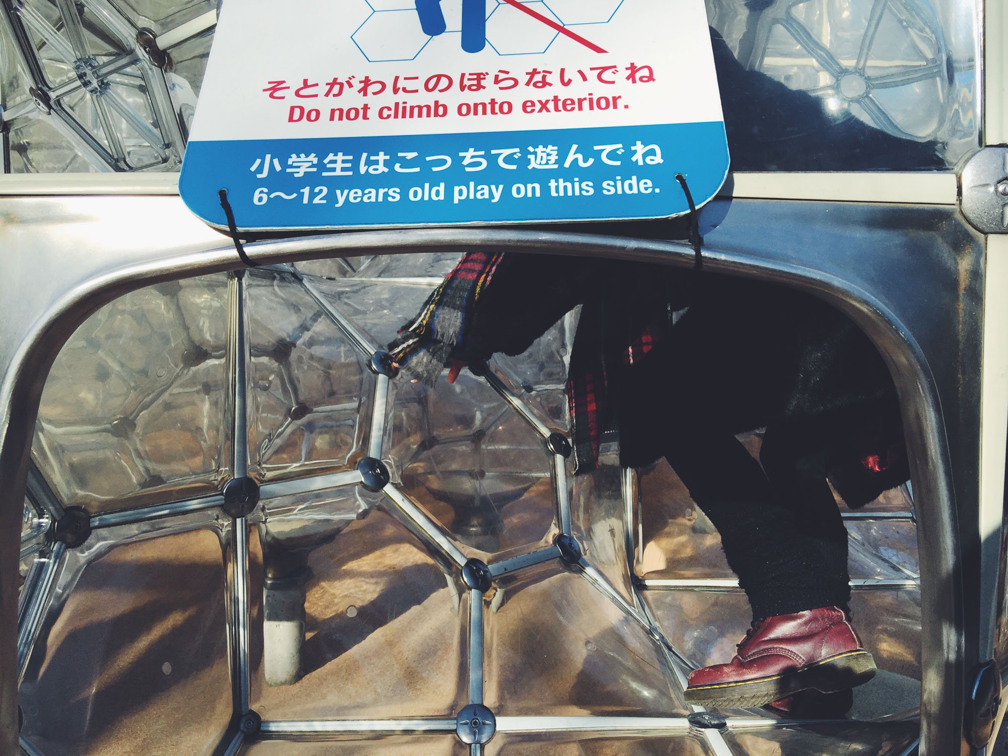 Instagramming Japan - Hakone Opan Air Museum