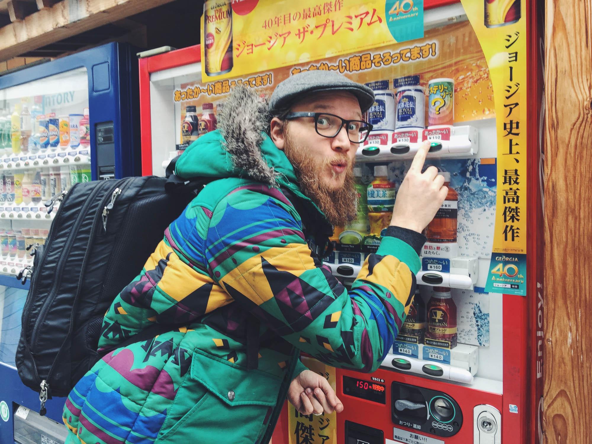 Instagramming Japan - vending machines