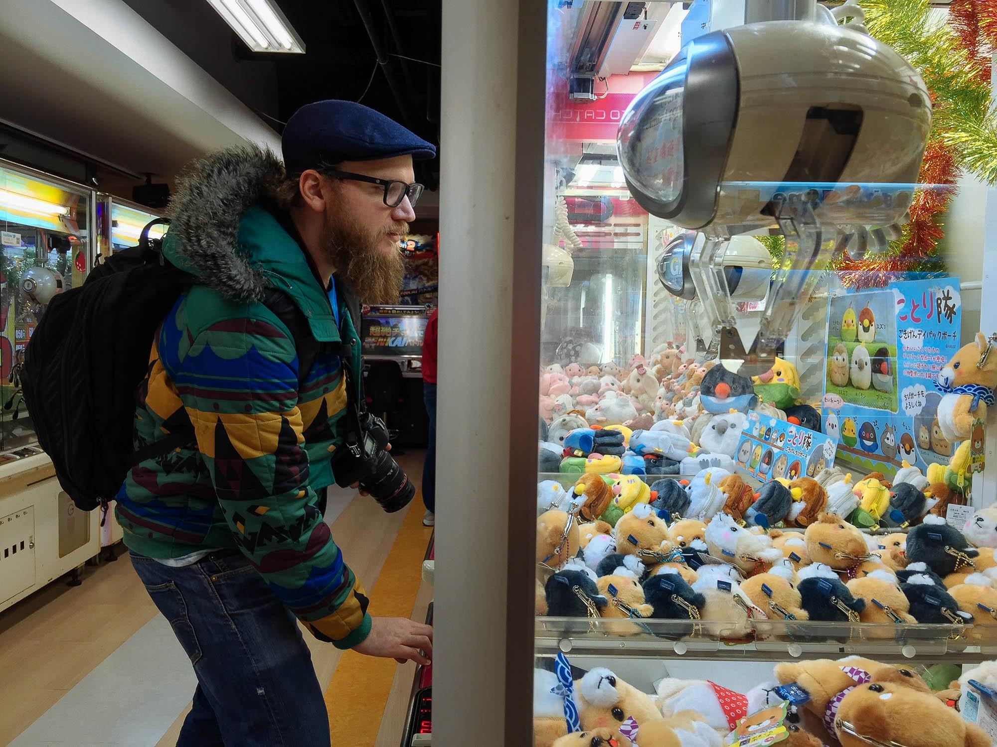 Japan itinerary- arcade machines