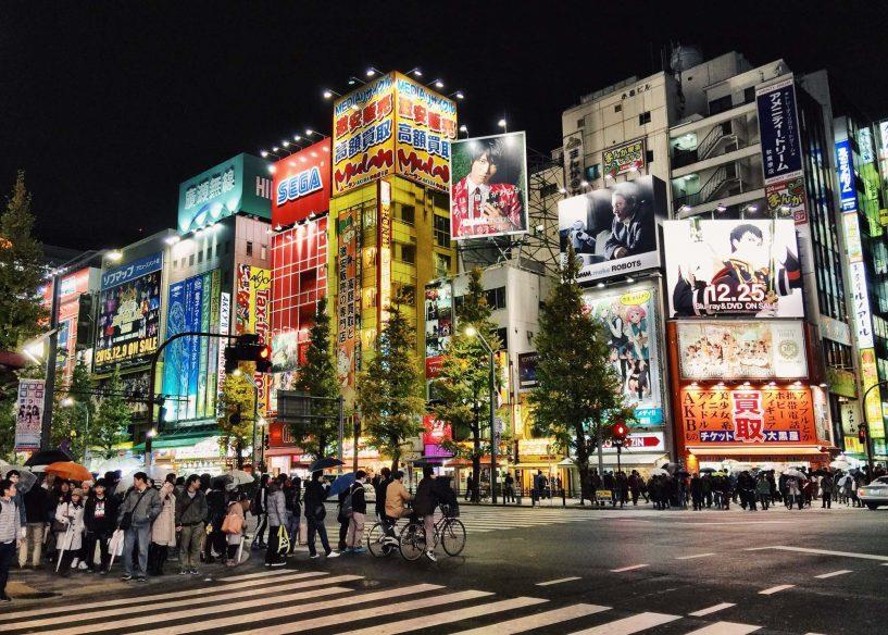Japan travel itinerary, 10 days - Tokyo