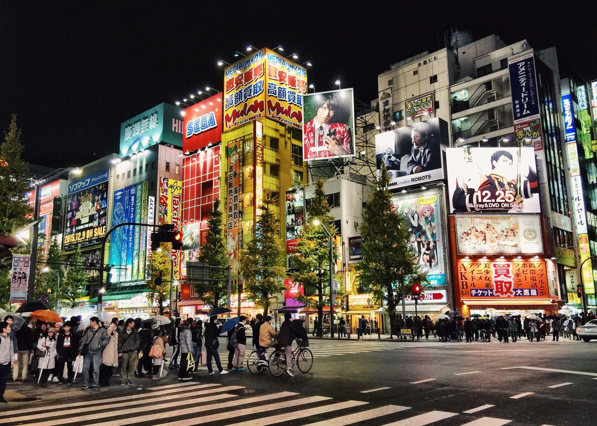 Japan itinerary - Tokyo