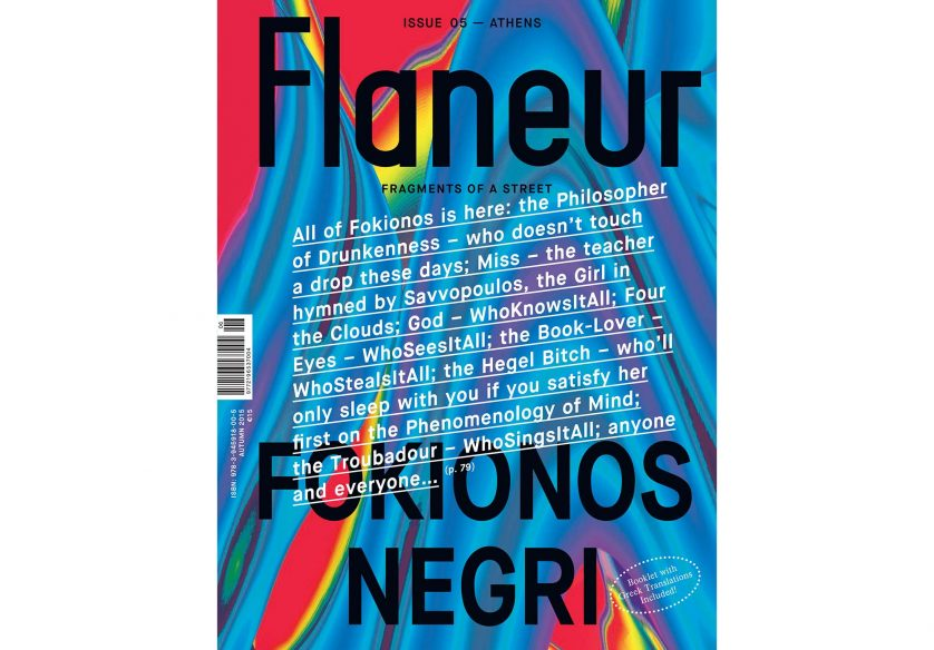 Best independent travel magazines - Flaneur