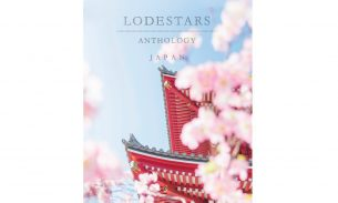 Best independent travel magazines - Lodestars Anthology