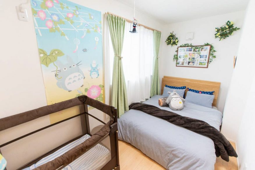Family AirBnB Tokyo